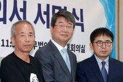 삼성-반올림, 중재합의안 서명… 천막농성 3년만에 중단