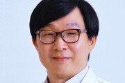 김붕년 교수, 국제소아청소년 정신의학회 부회장 취임