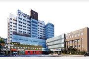 차병원, '수면과 난소기능 연구' 임상 모집