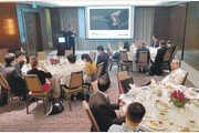 업계 최초 북한투자전략팀… 해외 투자자들 관심