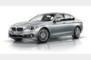 '주행중 화재' BMW, 수입차 사상 최대 리콜