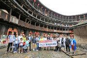 고려사이버대학교, 중국어 동아리 '하오하오' 제16차 중국문화체험 성공리에 마쳐
