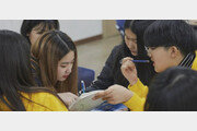 '공부 좀 한다'는 시골소녀, 타지역 친구들에 충격받고 서울대 간 사연