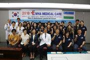 이화의료원, 우즈벡 해외의료봉사 활동