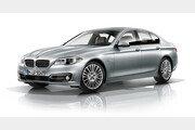 BMW 520d 또 화재사고…리콜 대기 오너들 발동동