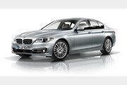 """[비즈 패트롤] """"정신적 피해도 배상해야""""…BMW 차주들 집단소송 제기"""
