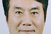 [인사]국립생태원장 박용목씨