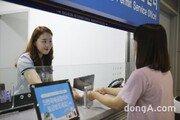 """국제운전면허증 """"이제 인천공항에서 발급받으세요""""… 출국장 발급센터 개소"""