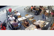 길거리 성희롱-폭행 영상에 발칵 뒤집힌 佛
