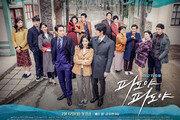 [연예뉴스 HOT5] KBS2 '파도야 파도야' 20회 연장