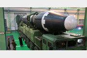 종전선언 외치는 北, 뒤에서 ICBM 개발