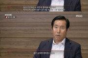 """'PD수첩' 조현오 """"故 장자연 사건 당시 자괴감·모욕감"""" vs """"취재가 압력?"""""""