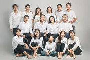 [양형모의 공소남닷컴] 전무송家의 힘, 연극 '세일즈맨의 죽음'
