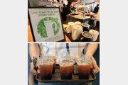 '매장내 플라스틱컵' 단속 하루 미룬채 부랴부랴 가이드라인 내놨지만… 일회용컵 과태료 기준 여전히 모호