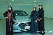 현대차, 사우디 여성 고객 잡기 본격 추진… 특별 브랜드 캠페인 실시
