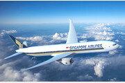블록체인의 나라 싱가포르…블록체인 기반 크리스페이 출시한 싱가포르 항공