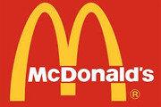 맥도날드, 빅맥 주문하는 고객에게 '맥코인' 증정한다