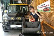 기아차, 반려동물 엑스포 참가… 차량용 펫용품 전시