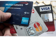 10월부터 모든 카드사 포인트 현금전환 쉬워진다