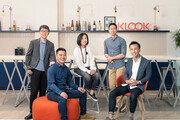 글로벌 액티비티 플랫폼 클룩(KLOOK), 2억 달러 신규투자 유치
