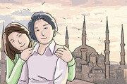 [2030 세상/김지영]엄마의 취향, 하루, 꿈