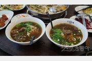 [김재범 기자의 투얼로지②] 타이난 여행, 꼭 먹어봐야 할 음식
