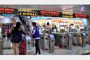 한국인이면 자동출입국 OK…대만여행 'e-Gate'로 편하게