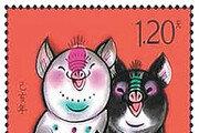 中 우표에 '아기돼지 3마리' 등장 왜?