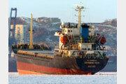 [단독]'러시아産 석탄 증명서' 위조한 가짜였다