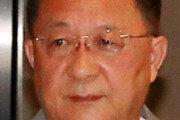 """리용호 """"비핵화 목표지만 핵 지식은 보존하겠다"""""""