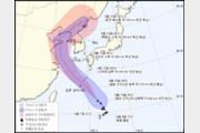 태풍 '야기' 북상, 폭염 꺾는 '효자' 태풍 가능성은?…韓·美·日 예보 비교