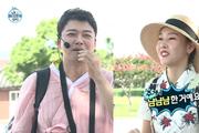 """'나 혼자 산다' 한혜진의 '전현무' 3행시…""""'현'재까지 사귀고 있는데 '무'리수?"""""""