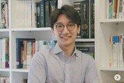 '루머에 강경 대응' 장천 변호사 누구? #엄친아 #하트시그널 '멀티탭남'