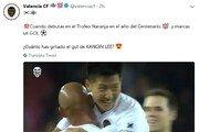 [이강인 골 영상] 이강인, 발렌시아 1군 데뷔골…3-0 완승 힘 더해