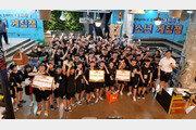 2018 대한민국 청소년 게임잼에서 미래의 게임 개발자들을 만나다