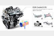 '잇단 화재' BMW, 한국산 EGR 부품 상당수 장착 가능성