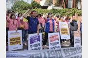 대구가톨릭대병원 파업 20일… 인근 병원에 '불똥'
