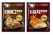 [단신]가마솥으로 지은 올반 볶음밥… 새우-햄에그-김치 3종 내놔
