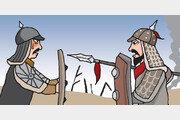 [임용한의 전쟁史]〈20〉방어전략과 방어전술