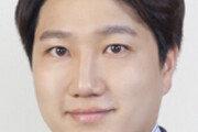 [기고/김현걸]청소년 사이버범죄 예방교육 절실하다