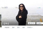 """김부선 """"명예훼손으로 고소할 건수 수만 명""""…이재명 지지자들에 경고"""