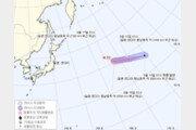 제17호 태풍 '헥터' 태평양서 발생…우리나라 영향 가능성은?
