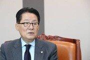 """박지원 """"안희정 1심 무죄 판결, 진실은 더 크고 복잡하지 않을까"""""""