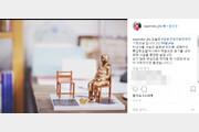 """설리 이어 전효성 """"오늘은 위안부 피해자 기림의 날"""""""