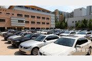 BMW 2만여대 운행정지… 15일부터 통보
