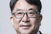 [경제계 인사]SK하이닉스 대외협력총괄 김동섭씨 外