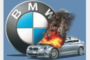 """국내 자동차 명장 1호 """"BMW 화재, 엔진 설계부터 잘못 됐다"""""""