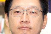 '드루킹 공범' 혐의 김경수 경남지사, 구속영장 청구
