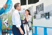 """""""남북관계 발전이 비핵화 동력""""… 핵은 北美문제라는 입장 바꿔"""
