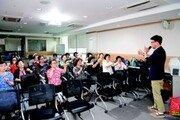 보라매병원 건강증진병원팀, 웃음강좌 프로그램 진행